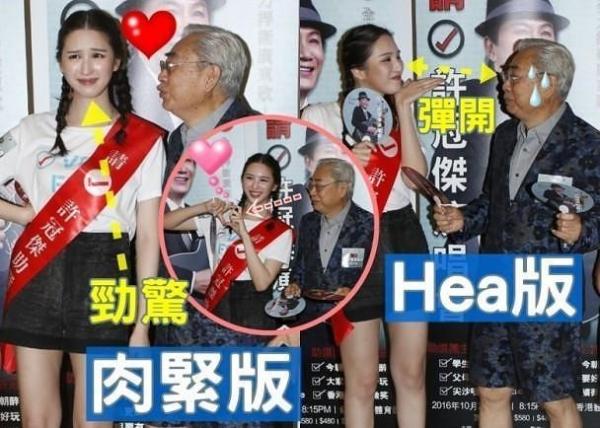 27歲港姐被父親逼迫嫁給80歲老頭,網友:那把槍還沒有生鏽嗎?