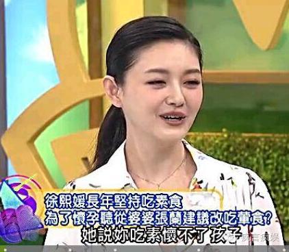 大S生出男孩居然家庭地位根本沒改變!還跟丈夫汪小菲、婆婆張蘭發生衝突!