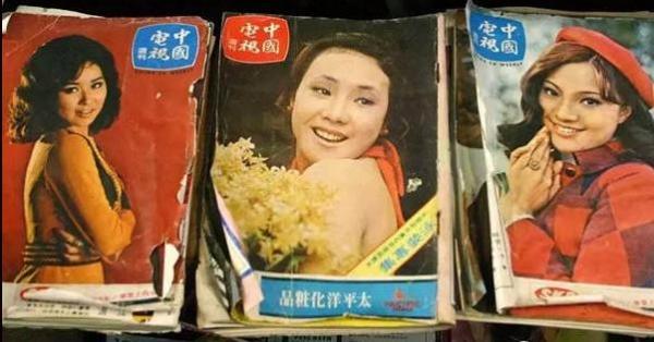 費玉清63歲出家姐姐近照曝光,美貌依舊,現場唱起《單身情歌》