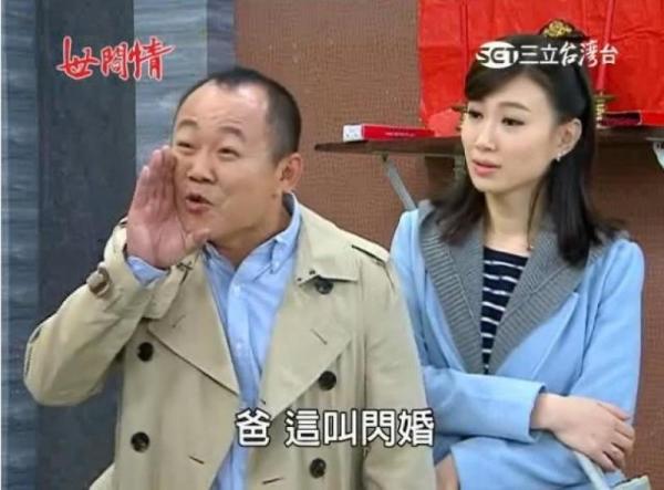 為什麼《甘味人生》中爆紅的壞女人「吳花」要找大陸人來演?原來..…她的老公就是「他」!