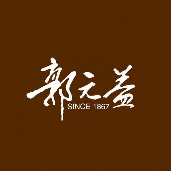 圖片來源/郭元益臉書